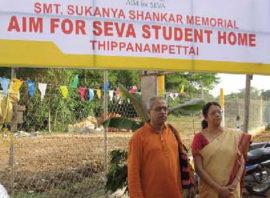 The Sukanya Chaatralaya