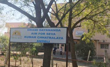 AIM for SEVA Amreli Hostel Fundraiser