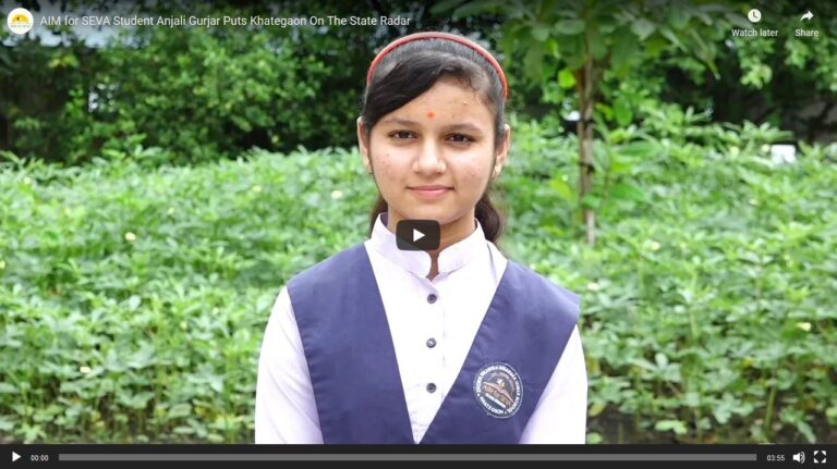 Anjali Gurjar, AIM for SEVA Student